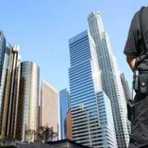 Segurança patrimonial de empresas